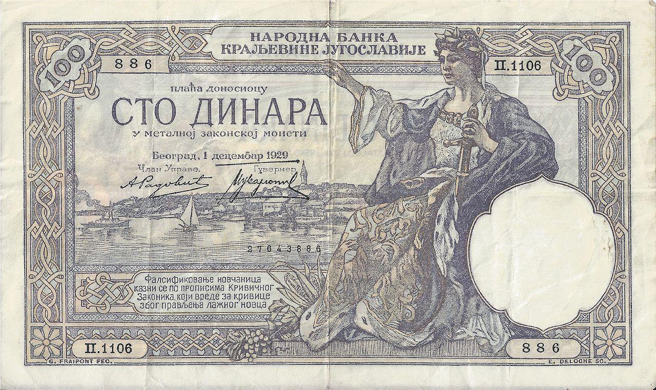 File:YugoslaviaP27b-100Dinara-1929 f.jpg