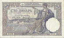 100 dinara 1929 220px-YugoslaviaP27b-100Dinara-1929_f