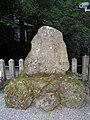 Yuki-jinja (Kurama-dera) - DSC06734.JPG