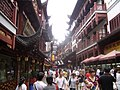 Yuyuan Tourist Mart (2).jpg