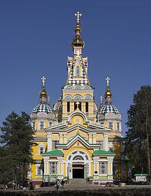 Zenkov cathedral.jpg