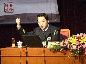 Zhang Zhaozhong - Zhang Zhaozhong in Beijing in 2008