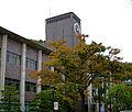 Zonshinkan Hall 5 (Kinugasa Campus, Ritsumeikan University, Kyoto, Japan).JPG