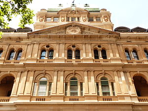 Executive Council of New South Wales - The Chief Secretary's Building on Macquarie Street contains the Executive Council Chamber.