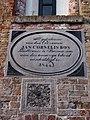 (3) Hervormde kerk, Torenpad 3, Uitwierde.JPG
