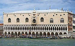 (Venice) Doge's Palace facing the sea.jpg