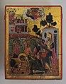 Γεώργιος Καστροφύλακας - το μαρτύριο του Αγίου Ιωάννη Προδρόμου 5204.jpg