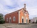 Ναός Αγίου Προδρόμου, Σμάρι 2263.jpg