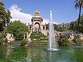Πάρκο Σιουδαδέλα 2721.jpg