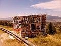 Παρατηρητήριο - panoramio (2).jpg