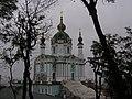 Андріївська церква памятка архітектури01.jpg