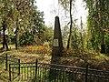 Братська могила мирних громадян та 250 військовополонених, загиблих в роки ВВВ.JPG