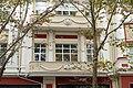 Будинок з магазином купця Чернова (зараз – міський краєзнавчий музей) 3.JPG