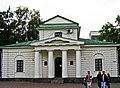 Будинок полтавської пожежної команди PIC 0840.JPG
