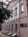 Владимирская обл., Владимир, 2-я Никольская улица, 8, жилой дом 1863 года. Вид с улицы сбоку.jpg