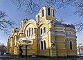 Володимирський кафедральний собор Київ 2.jpg