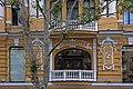 Вул. Рішельєвська, 24 Прибутковий будинок (Грінберга) P1250749.jpg