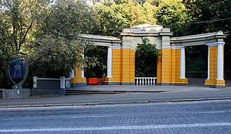 Monument to the Magdeburg Rights (Kiev) - Staircase entrance at Volodymyrsky Descent