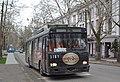Г. Николаев, троллейбус 24.03.2013.jpg