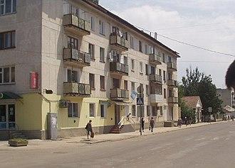 Dzhankoy - Image: Джанкой.Ул.Ленина