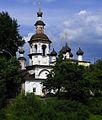 Дмитриевская церковь.jpg