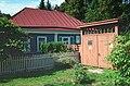 Дом-музей писателя Паустовского - panoramio.jpg