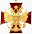 Знак ордена «За заслуги перед Отечеством».png