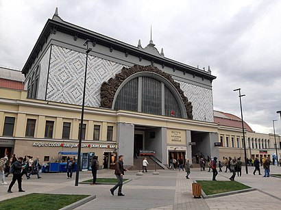 Как доехать до Киевский Вокзал на общественном транспорте