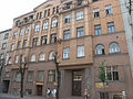 Латвия (Latvija), Рига (Rīga) (Vidzemes priekšpilsēta), ул.Крисьяна Вальдемара (Krišjāņa Valdemāra iela),38, 12-30 10.07.2006 - panoramio.jpg