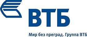 Image illustrative de l'article VTB