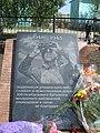 Мемориал100-й батальон ВНОС.jpg