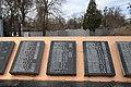 Меморіальний комплекс IMG 0742.jpg