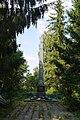 Меморіал в селі Некрасове (Юзвин) Вінницького району P1450293.jpg