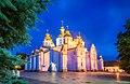 Михайлівський Золотоверхий монастир ввечері.jpg