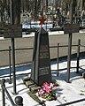 Могила Гаєвського І. С..jpg