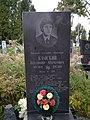 Могила воїна-інтернаціоналіста В.М. Камського.jpg