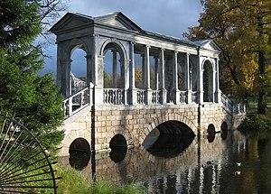Мост Палладиев (Сибирский или Мраморный).jpg