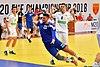 М20 EHF Championship BLR-GRE 20.07.2018-7929 (42621355965).jpg