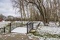 На берегу озера MG 2159.jpg