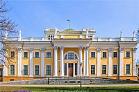 Палацава-паркавы комплекс ў Гомелі. Фасад палаца.jpg