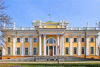Gomel Palace - Main entrance to the palace