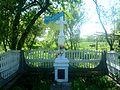 Пам'ятний хрест в селі Шутова.JPG