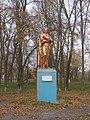 Пам'ятник І.П. Котляревському.jpg