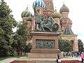 Памятник Минину и Пожарскому Красная площадь 01.JPG