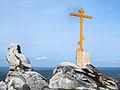 Памятный крест.jpg