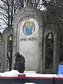 Пам'ятник воїнам – односельчанам в с. Юрківка 01.jpg
