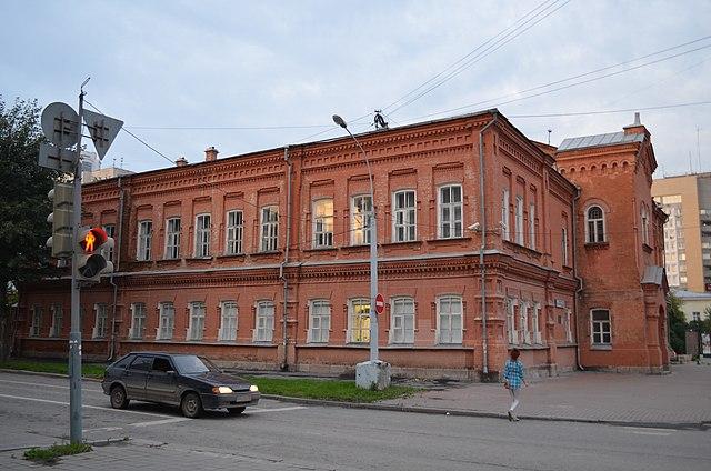 Здания пансиона и церкви Алексеевского реального училища