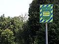 Парк імені Тараса Шевченка в Новгород-Сіверському.jpg