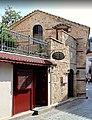 Православный храм прп. Алипия и апостола Павла в Анталии.jpg