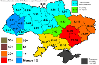 Opposition Bloc - Opposition Bloc support (% of the votes cast) in different regions of Ukraine (in the 2014 election).